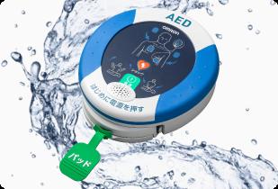 耐衝撃性や耐振動性に優れるほか、防塵・防水性能に関しては高水準のIP56規格をクリアしています。