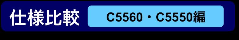 C5550_1