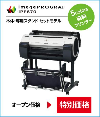 flpcam_670-01