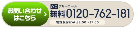 info@copyki23.tokyo